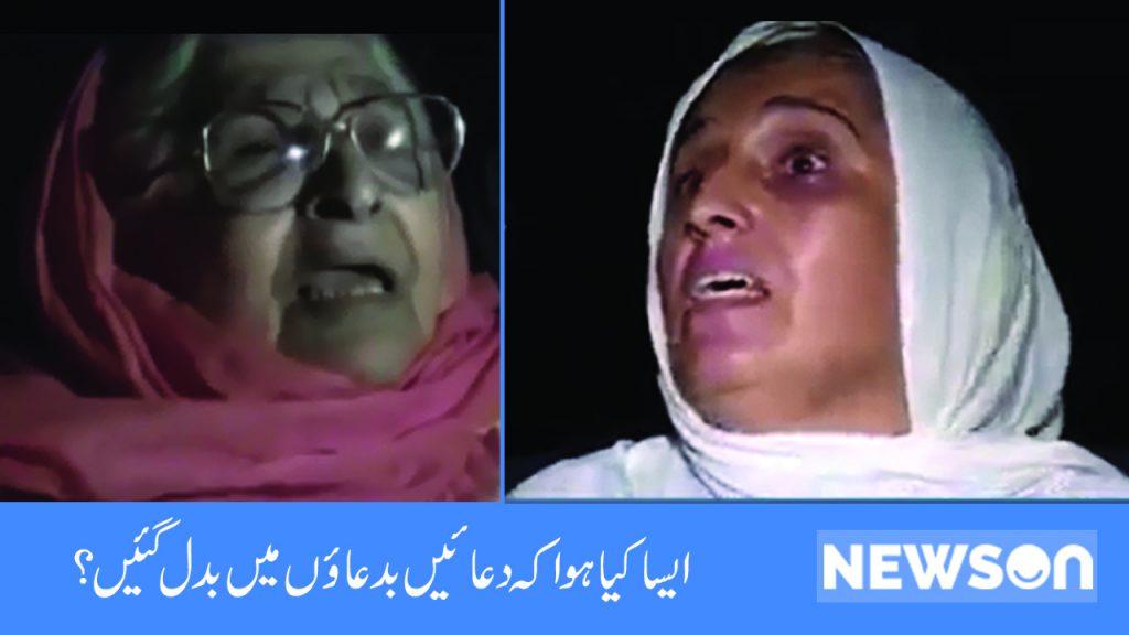 عمران خان نے ایسا کیا کر دیا کہ ماؤں کی دعائیں ہی بدل گئیں….