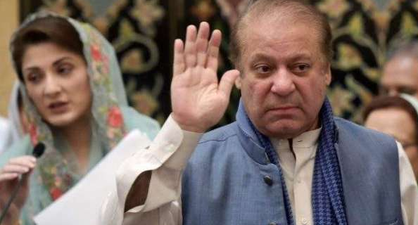 judicial court suspended the chaudhary suger mills case against Nawaz Sharif